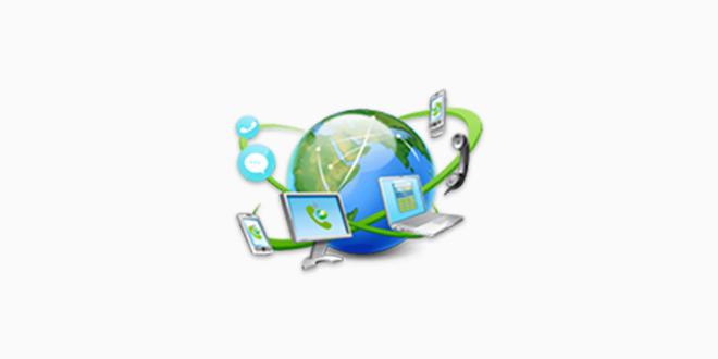 Network Monitor II - Netzwerkinformationen und Bandbreite Anzeigen - Sidebar Gadget