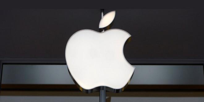 Stellenanzeige: Apple sucht neuen Senior Software Engineer für kommende UWP-Apps