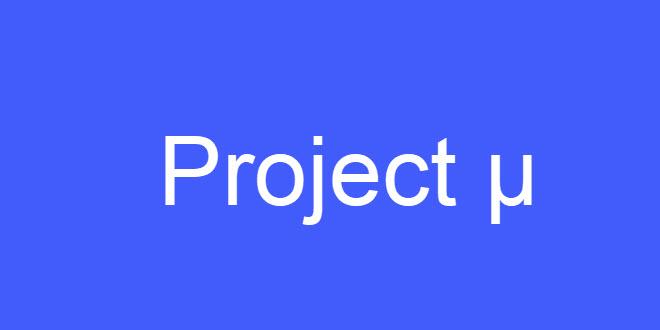Project Mu: Microsoft stellt Kern der Surface-Firmware unter Open Source