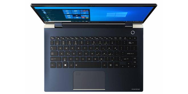 Leichtgewicht: Das dynabook Portege X30L-G wiegt nur 870 Gramm - Update