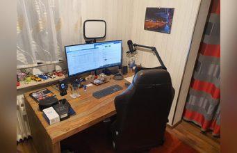 Home Office - Beispielbild