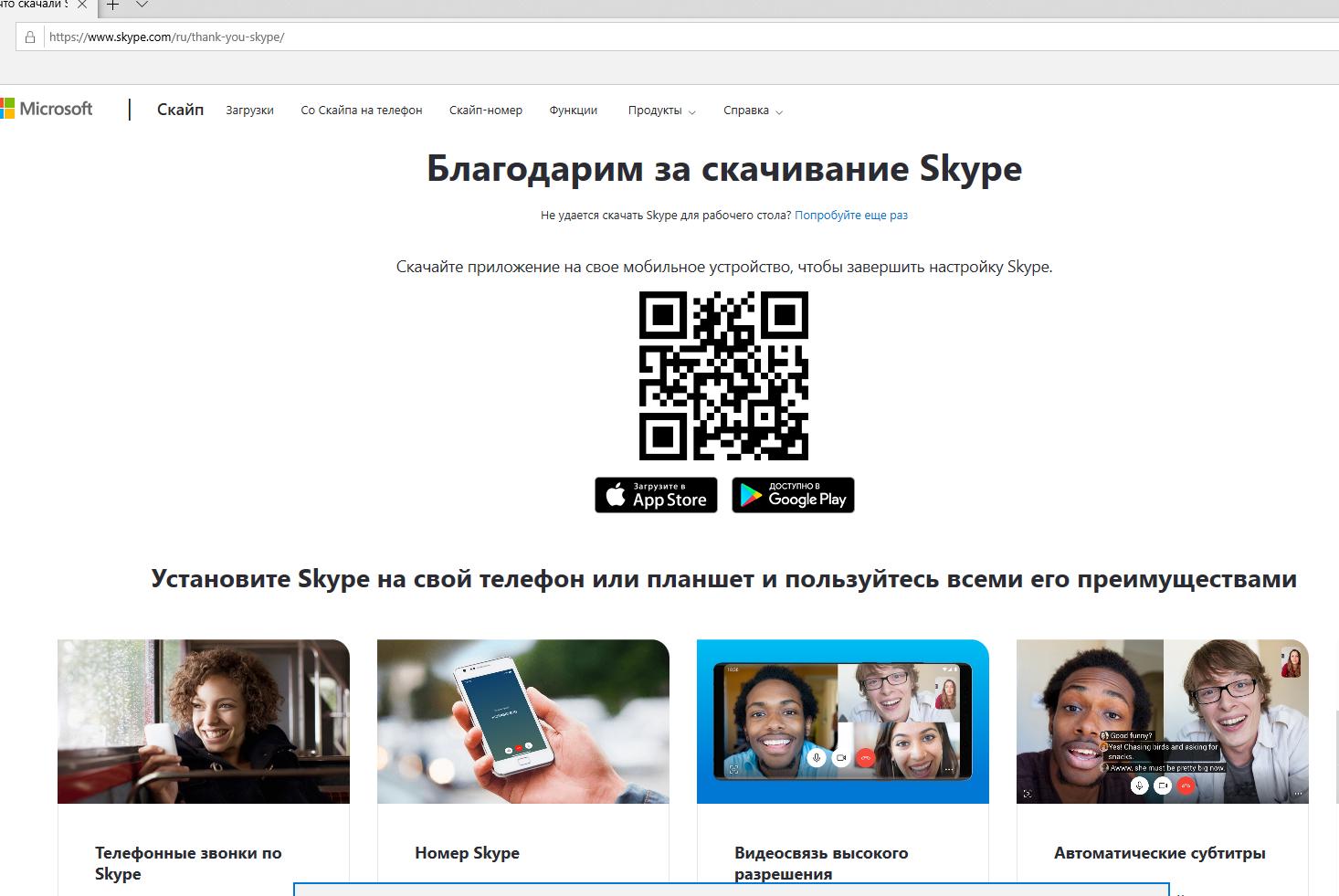 Skype zuletzt gesehen letzte aktivität